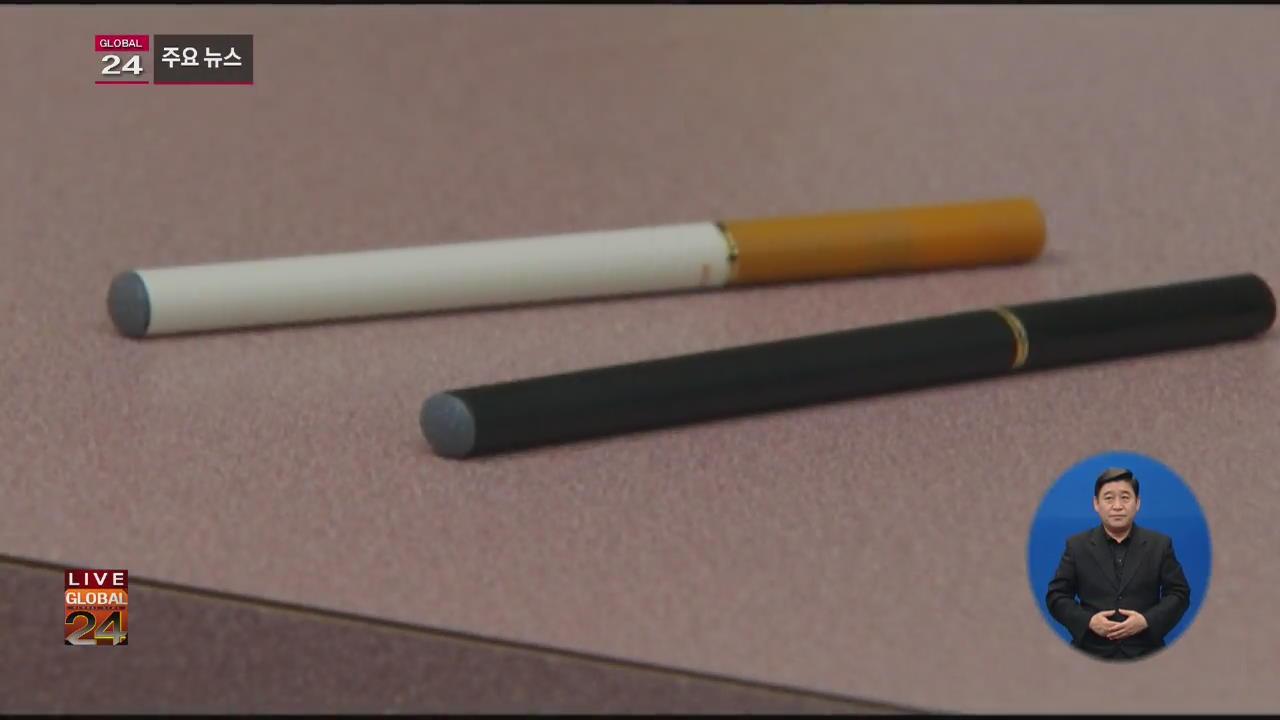 [글로벌24 주요뉴스] 美 전자담배 폭발로 남성 숨져