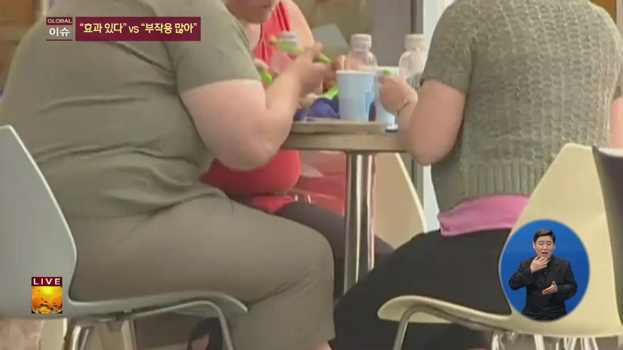 [글로벌24 이슈] '비만과의 전쟁'…설탕세 효과는?