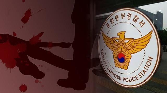 살인 후 비행기 타려던 40대 중국 동포 공항서 검거