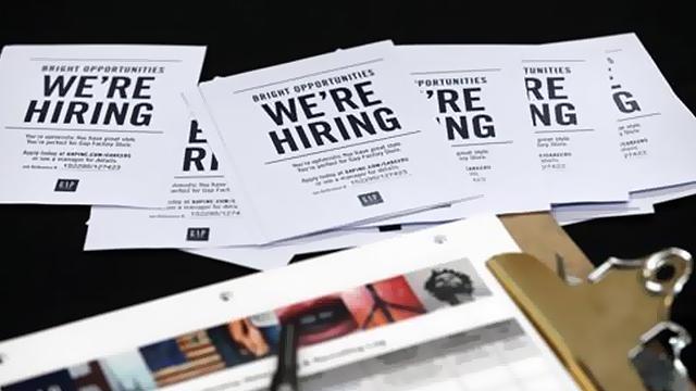 미 실업수당 청구 1만 1천 건 증가