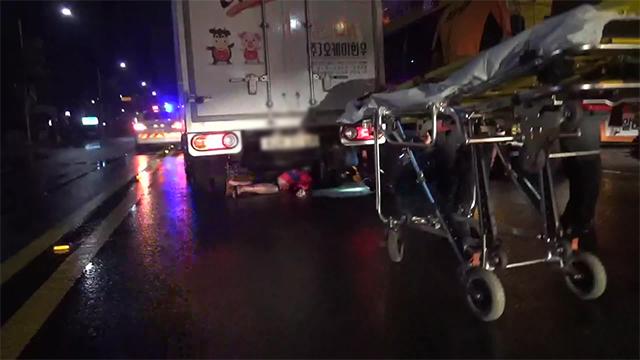 서울 송파구 도로에서 교통사고…40대 여성 1명 사망