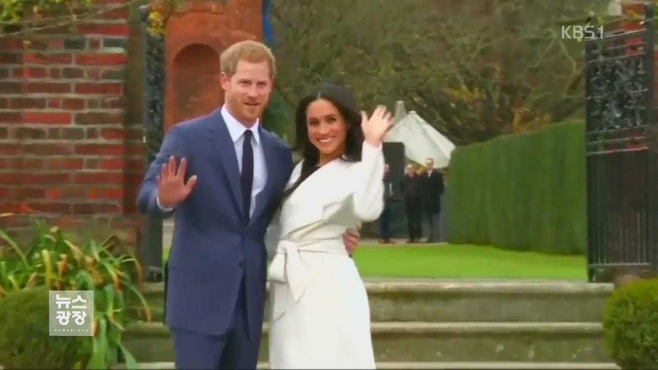 내일 英 해리 왕자·메건 결혼식…열기 고조