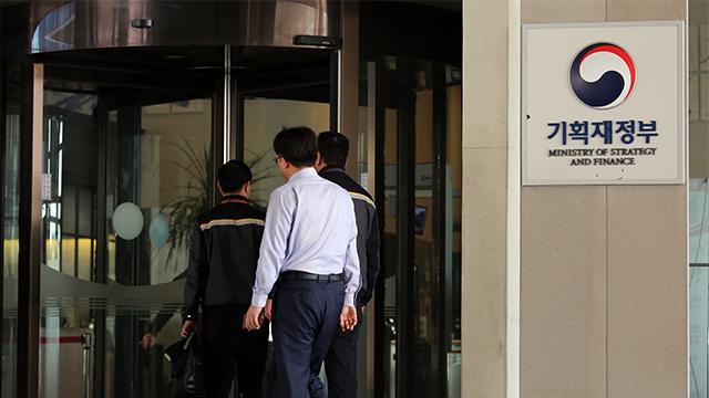 정부 올해 배당 수익 1조8,060억 원…작년보다 16.1% 증가