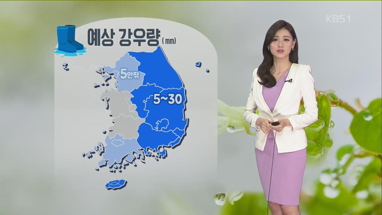 [날씨] 전국, 낮부터 비 그쳐…주말 날씨 '맑음'