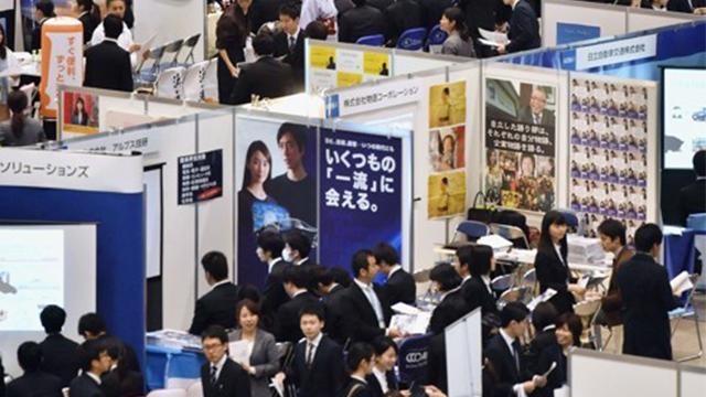 올 봄 日 대졸자 취업률 98%…21년 만에 사상 최고치
