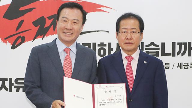 한국당, 충북 제천·단양 재선거에 엄태영 전 시장 공천