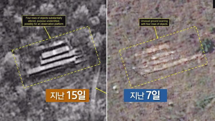 [영상] 북 핵실험장 폐기 행사, 남한은 빼고?