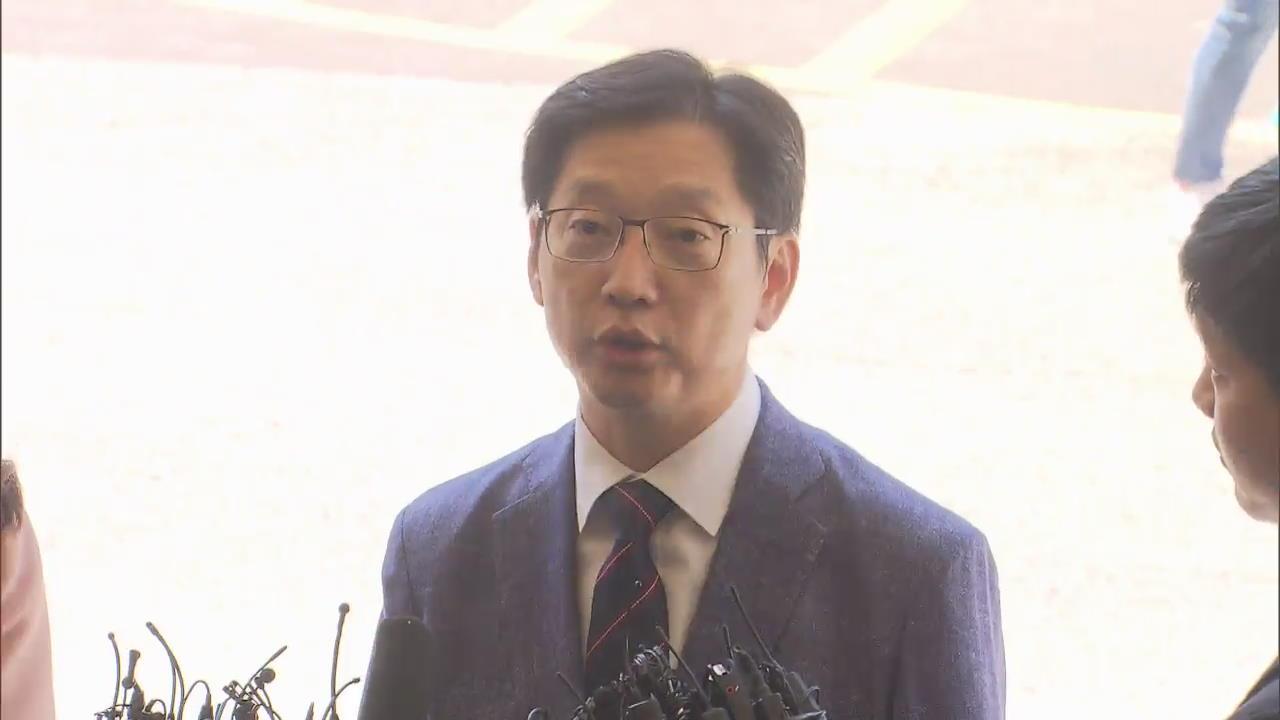 """드루킹 """"'100만 원' 특검 이후 언론에 흘리려 했다"""""""