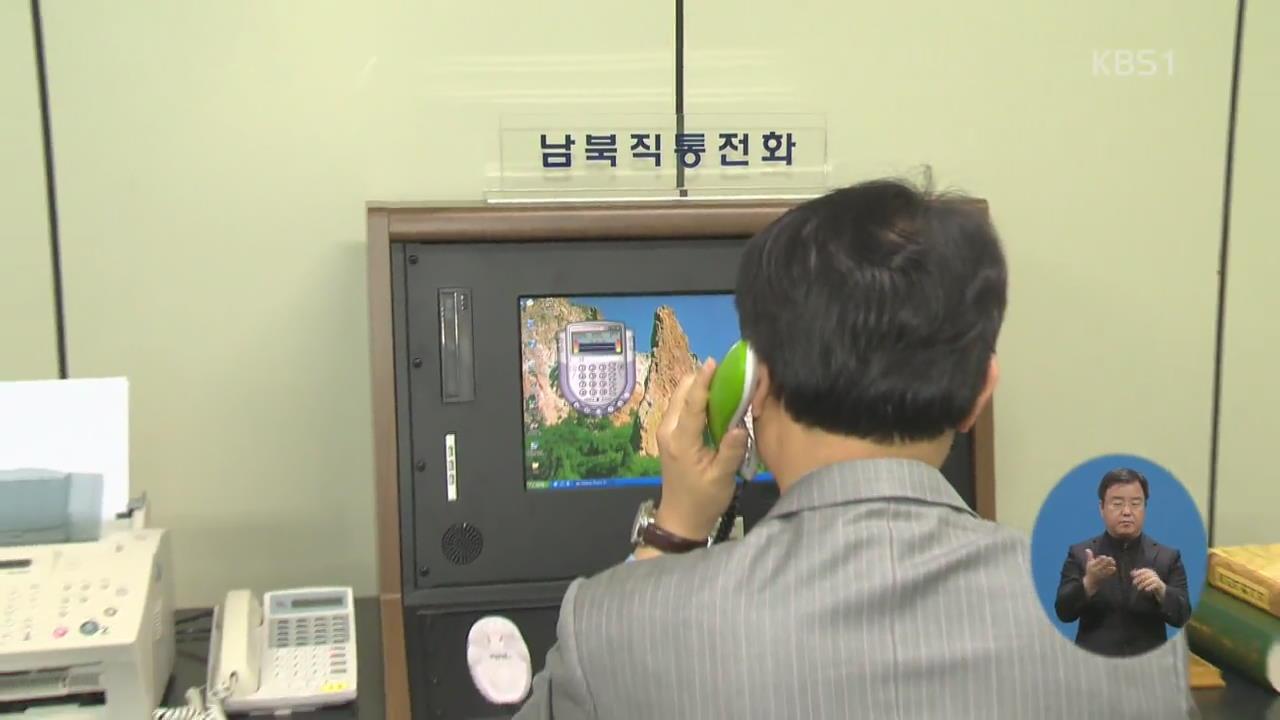 [속보] 北, '핵 실험장 폐기' 남측 취재단 명단 접수