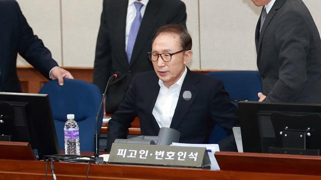 """MB """"검찰 무리한 기소""""…모두진술서 혐의 부인"""