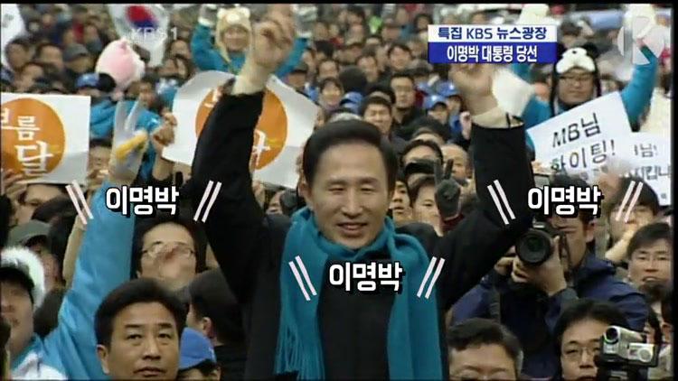 [영상] MB의 첫 재판…그 많던 지지자들은 어디로 갔을까