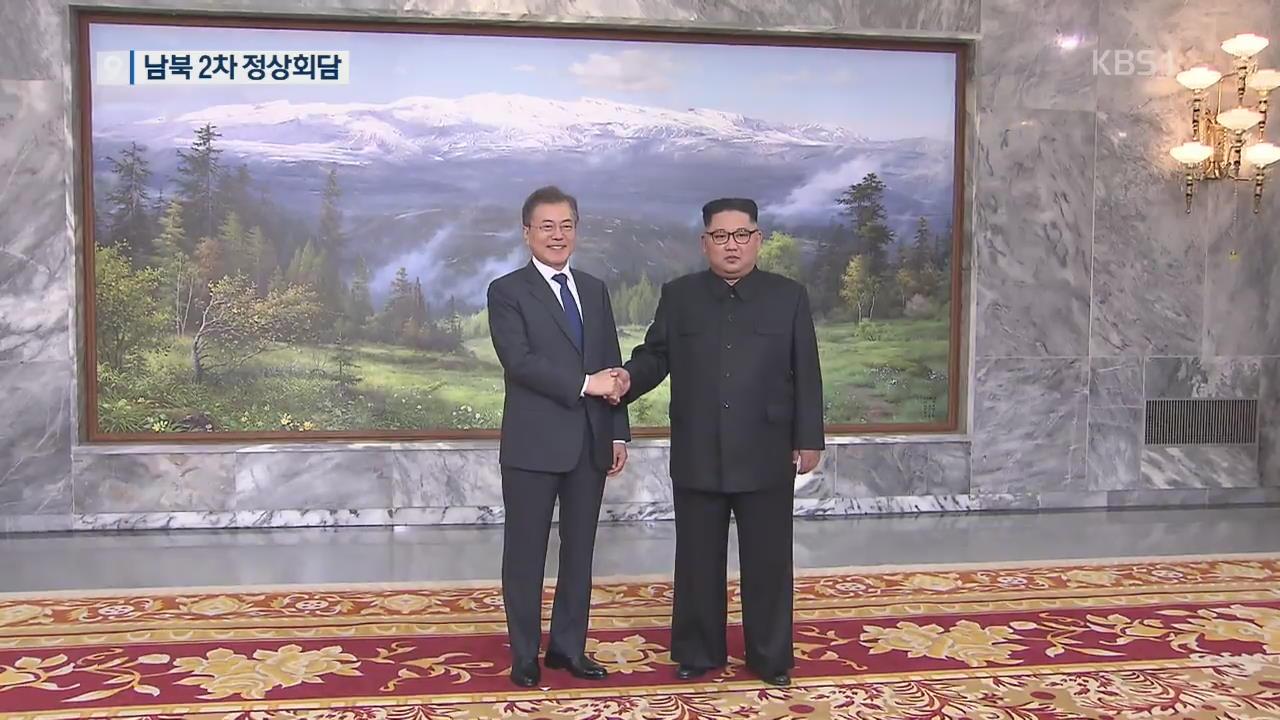 남북 2차 정상회담, 예고없이 전격 회동…왜?