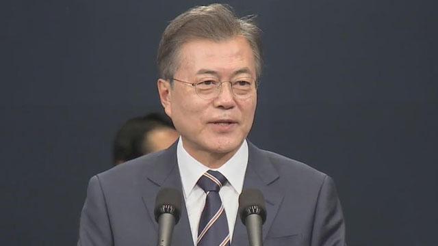 [영상] 정상회담 결과 발표하는 문재인 대통령