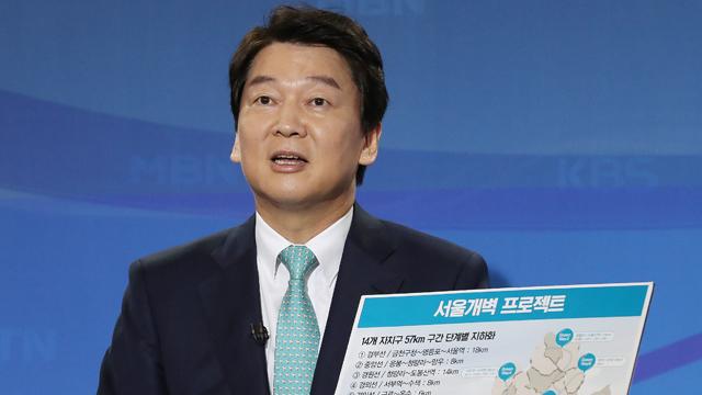 """안철수 """"서울시 국철 지상구간 지하화하겠다"""""""