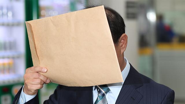 '채동욱 뒷조사' 서초구청 직원, 법정서 혐의 인정