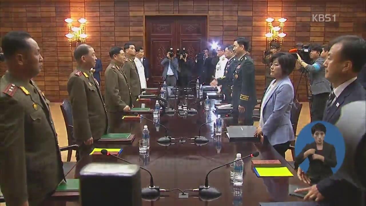 """남북, 10년 만에 '장성급 군사회담'…北 """"한미훈련 중단"""" 언급 가능성"""