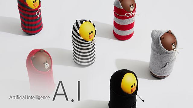 한콘진, 인공지능 음성인식 스타트업 모집