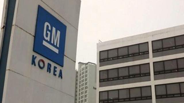GM, 한국GM에 재무개선 절차 마무리…3조원 출자전환