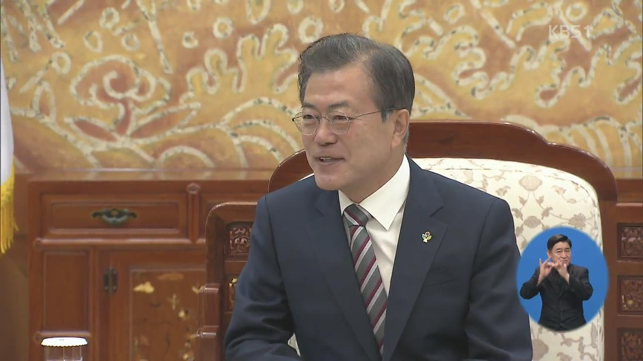 """문 대통령 """"선거 결과 자만 않고 경계…국민만 보며 나갈 것"""""""