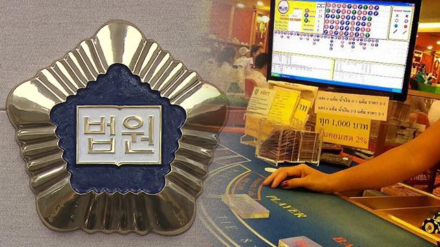 """법원 """"해외카지노, 현지서 허용되더라도 한국인 대상 운영하면 불법"""""""