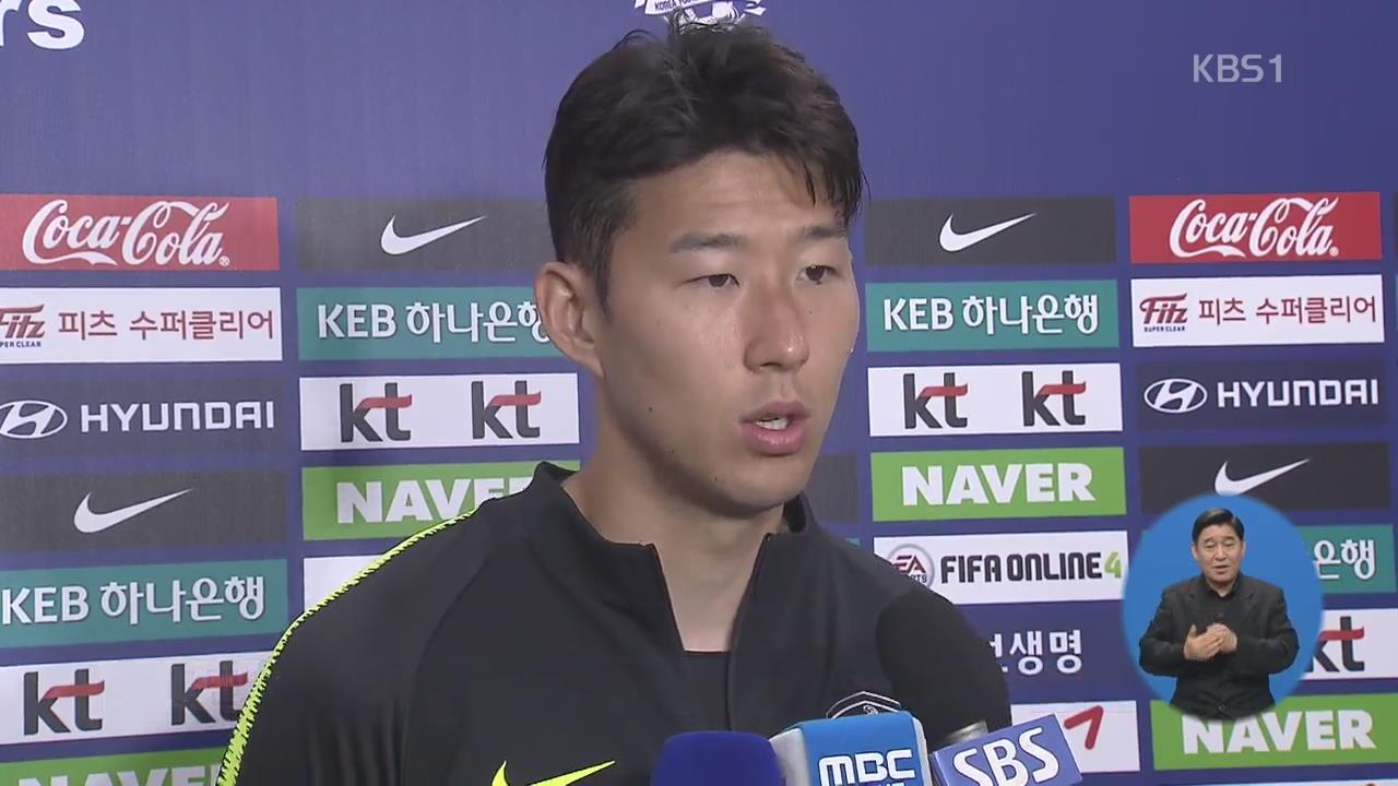 러시아월드컵, 오늘밤 자정 '화려한 개막'