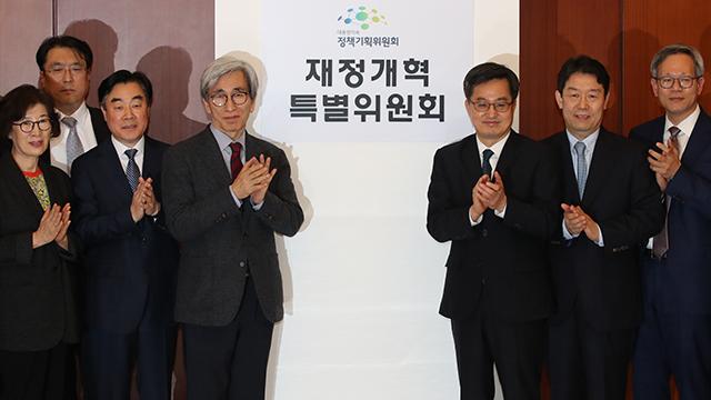 재정개혁특위, 보유세 개편 권고안 발표 앞두고 마라톤 회의