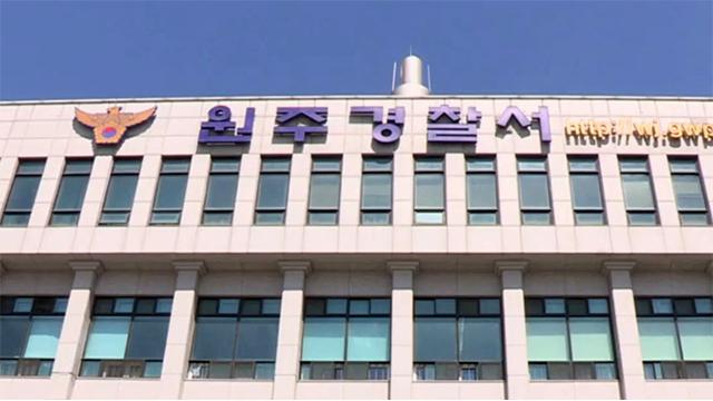 가수 장윤정 모친, 4억 원 사기혐의로 구속