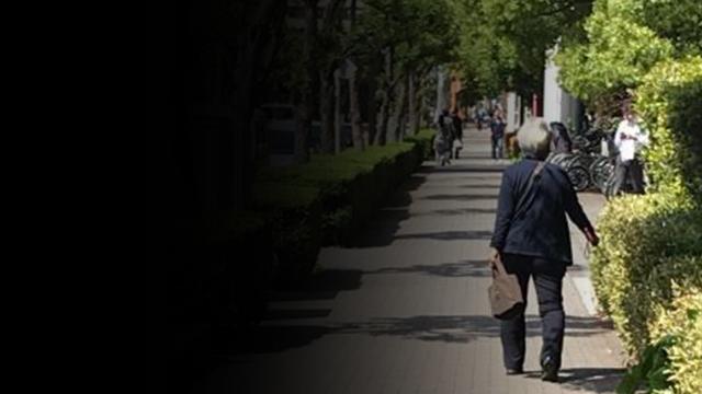 日 2017년 '치매 실종' 만6천 명…사상 최대