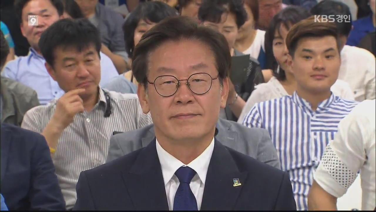 이재명 당선인, '인터뷰 태도' 논란