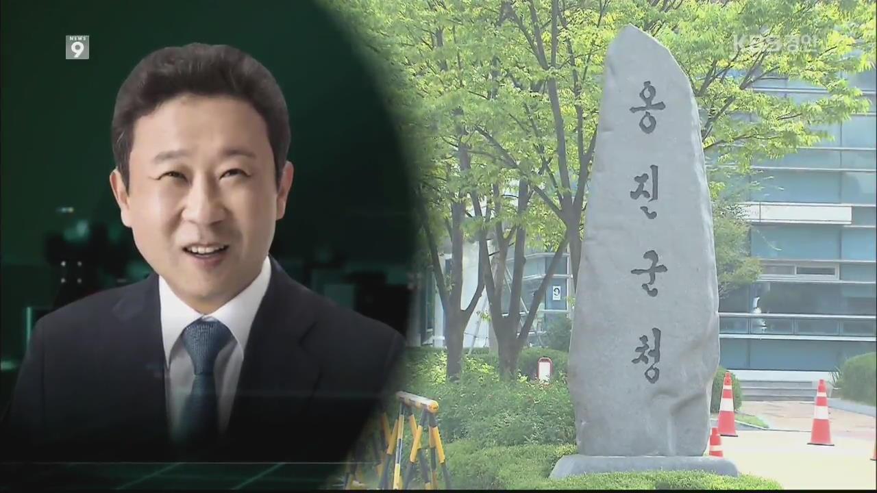 """박남춘 당선인 """"인천, 남북화해시대 동북아 중심"""""""