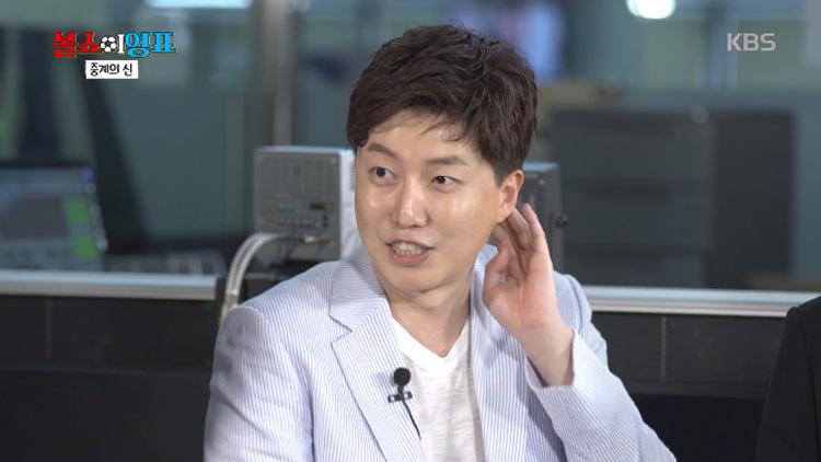 """[볼쇼이영표] 야심가 강승화, 막상 중계 다가오니 """"축구 잘 몰라요…"""""""