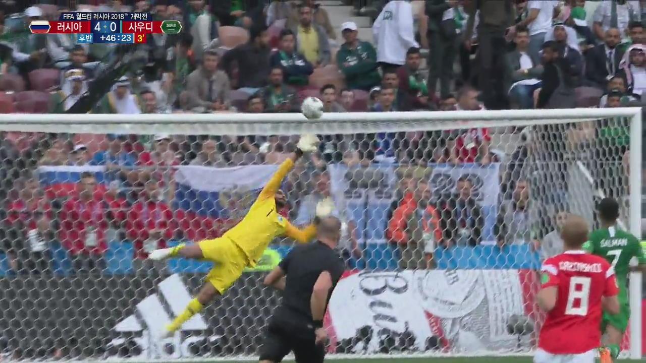 [월드컵 영상] 체리셰프, 마법 같은 궤적의 환상골!