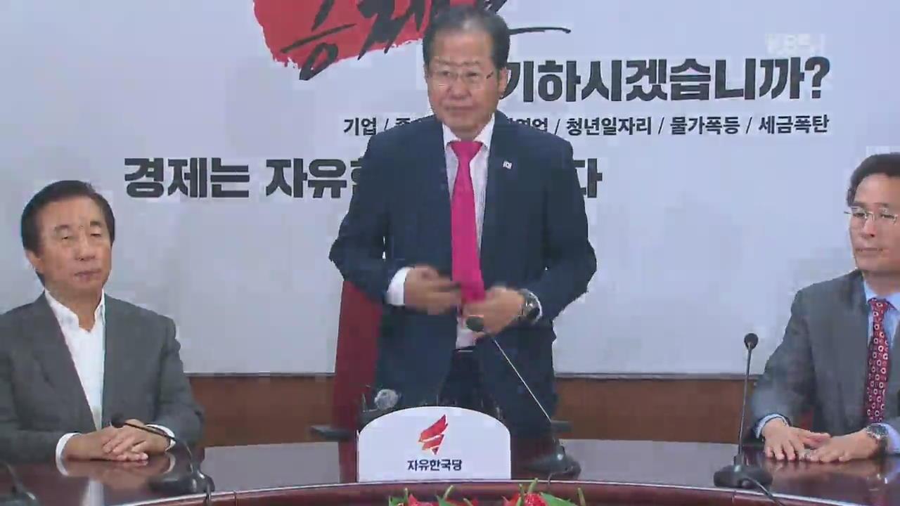 민주당 압승·한국당 참패…홍준표 대표 사퇴