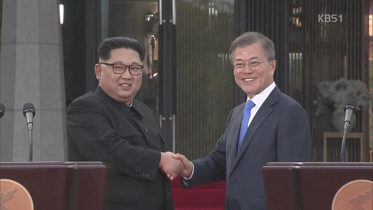 """남북미, 올해 안에 '종전 선언' 추진…""""유연하게 대처할 것"""""""