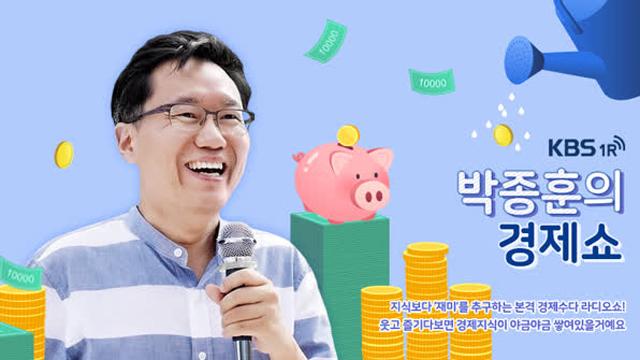 [박종훈의 시그널] IMF의 경고…3년 뒤 불황에 대비하라