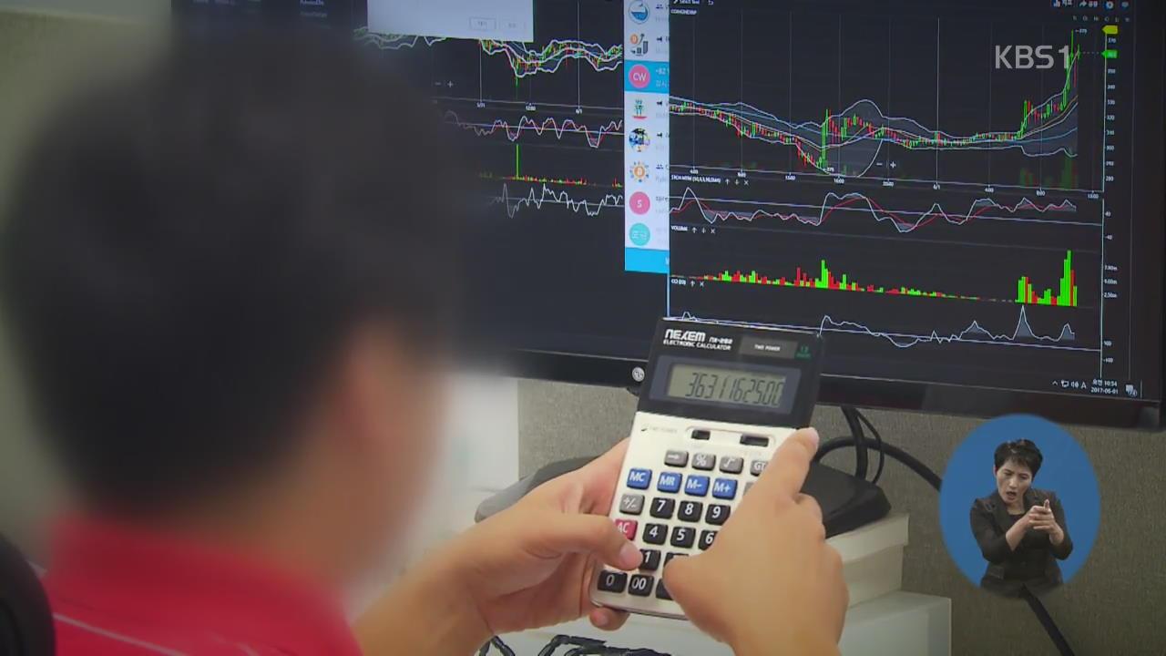'빗썸' 해킹…350억 원 상당 가상화폐 탈취