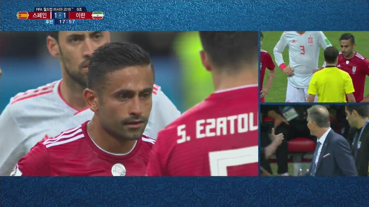 """[월드컵 영상] """"동점골인 줄 알았는데""""…이란, VAR 판정 끝 오프사이드 판명"""