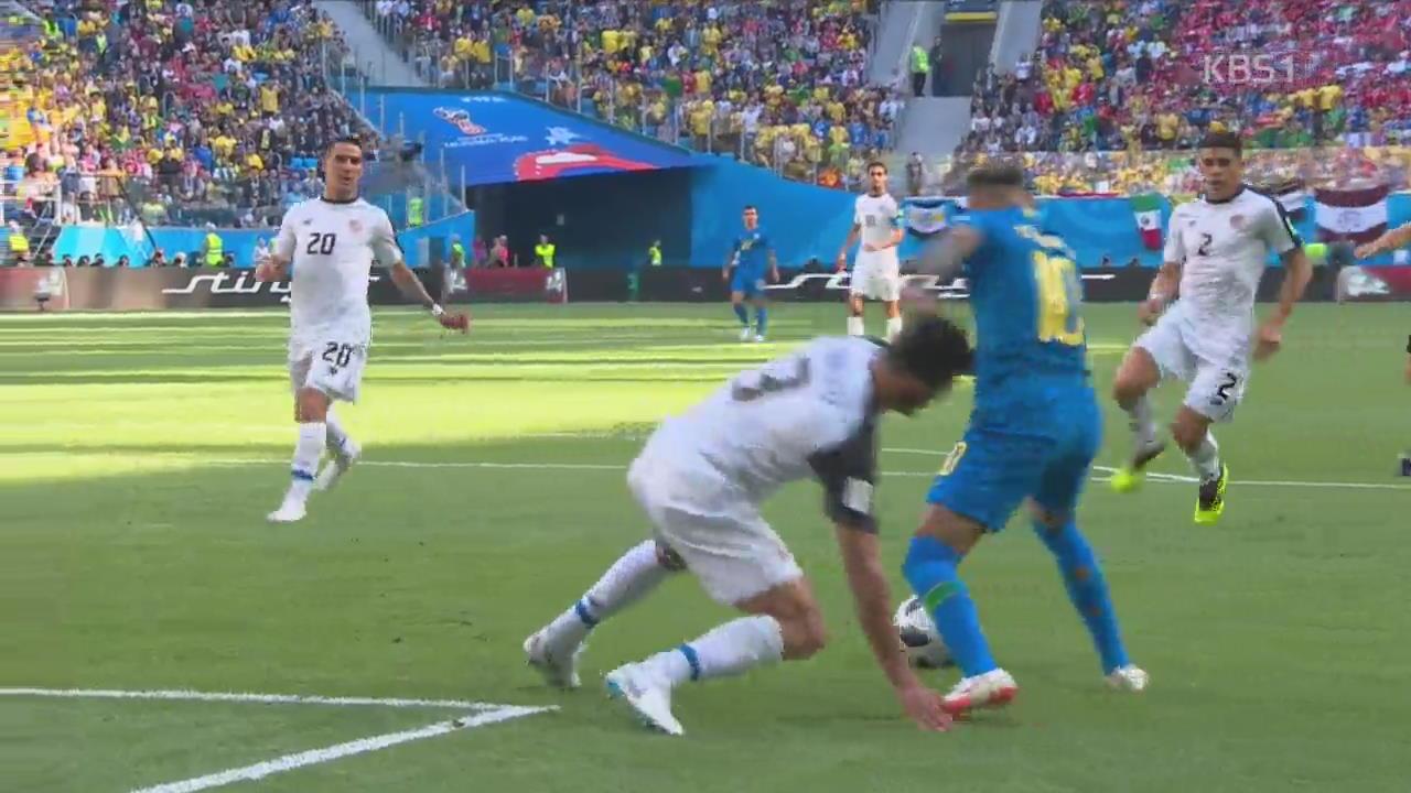 [영상] 브라질 '극장골'로 첫 승…스위스, 세르비아에 2-1 역전승