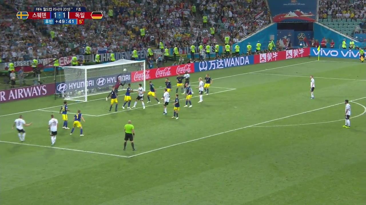 [영상] 토니 크로스, 역전 극장골…독일-한국 살렸다!