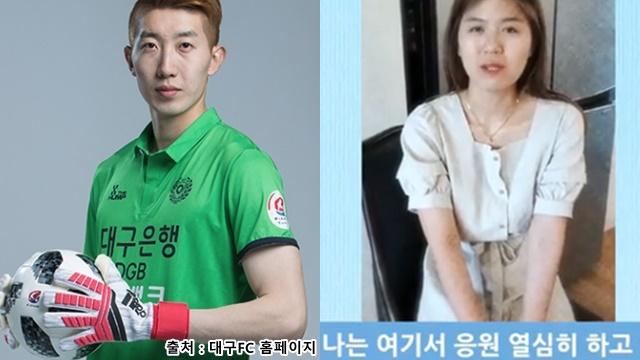 """조현우 부부, SNS 폐쇄…""""아이에 대한 안 좋은 댓글 상처"""""""