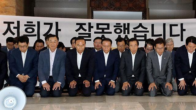 """[취재후] """"섣불리 말했다 화만 돋울라""""…한국당 '백지 백보드'"""