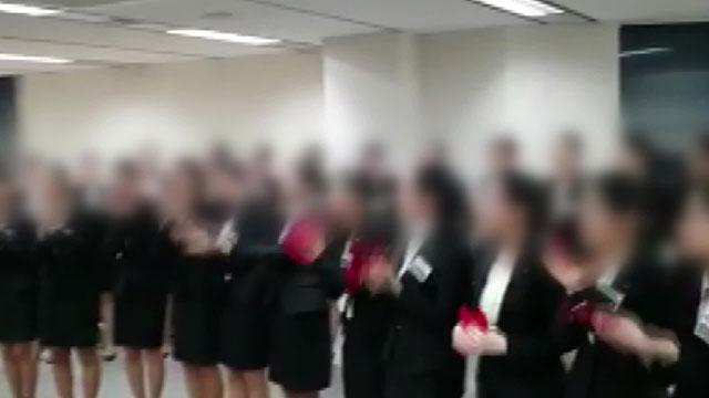"""[취재후] """"회장님만을 위한 공연영상도 제보가 되나요?"""""""