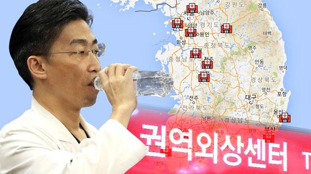 [이국종의 분노①] 권역외상센터 '쪼개기 설치' 일리 있나?
