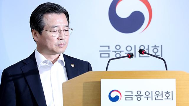 """증선위, 삼성바이오 """"고의 공시 누락""""…지배력 변경은 '추후 결론'"""