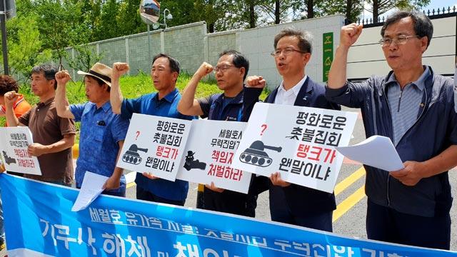 위수령 폐지→계엄령 검토, 탄핵 촛불 속 입장 바꾼 군