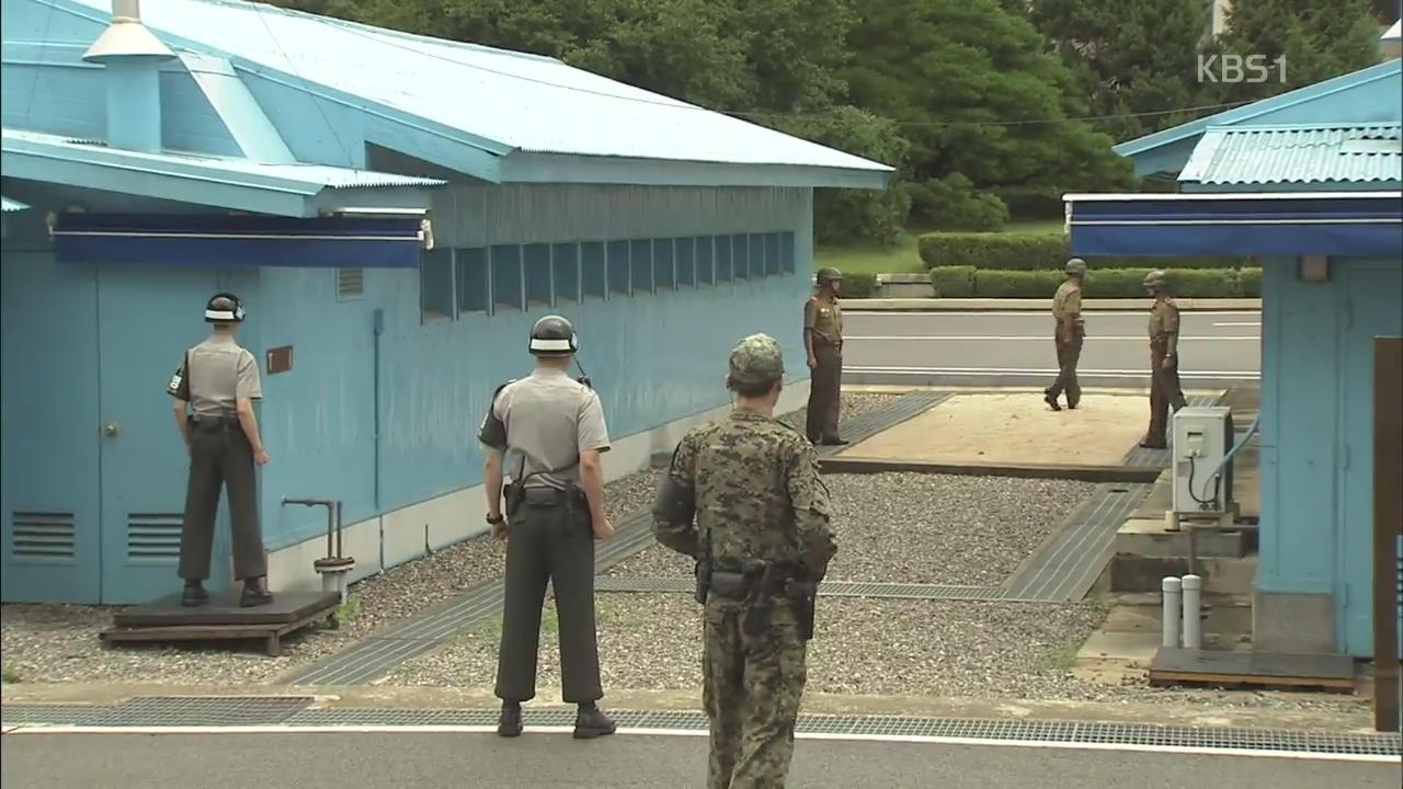 """미국 """"북한과 15일 미군 유해 송환 회담"""""""