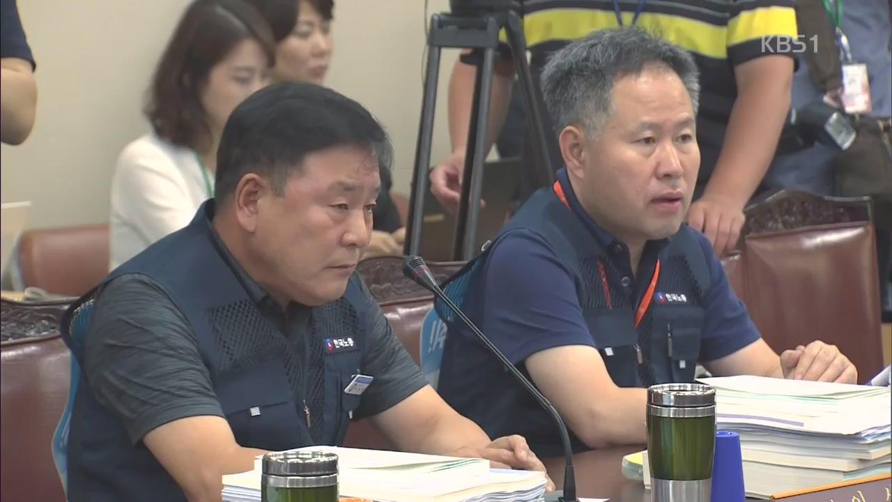 """최저임금 결정 난항 중…""""밤 10시까지 참석여부 결정하라"""""""