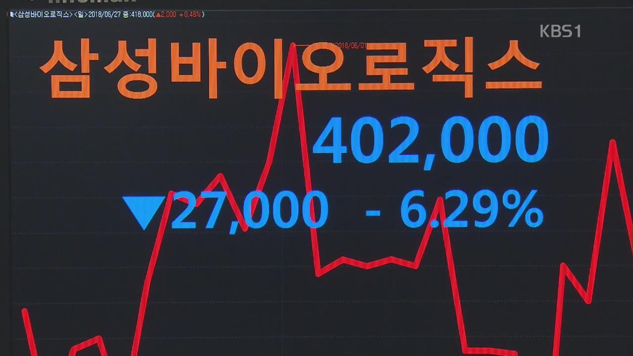 '공시 누락'은 물산·모직 합병에 어떤 영향?…삼성 이재용 승계 논란 지속