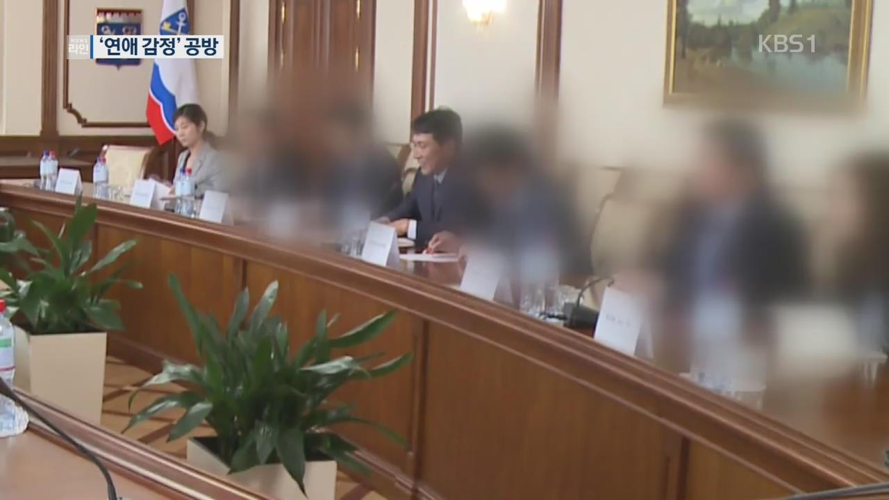 안희정 재판에 부인 증인 출석…진실공방 '점입가경'