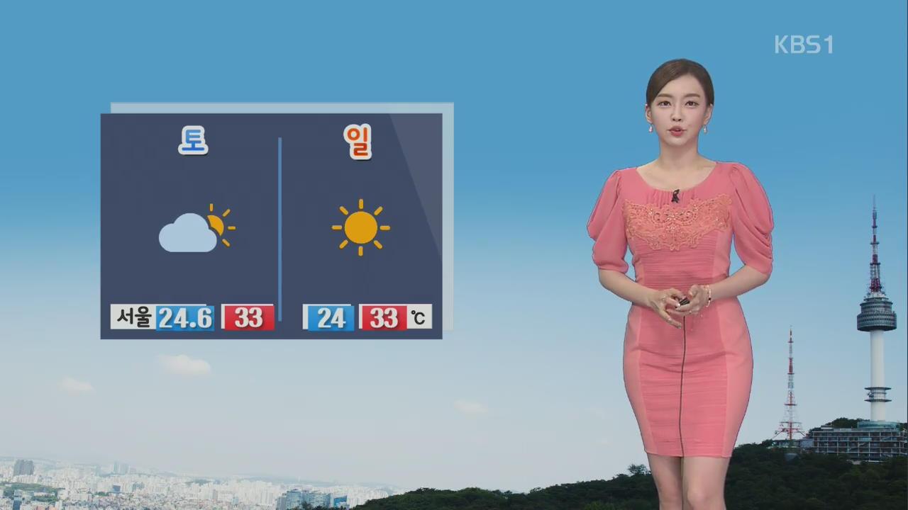 [날씨] 주말 대체로 맑은 가운데 폭염·열대야 계속